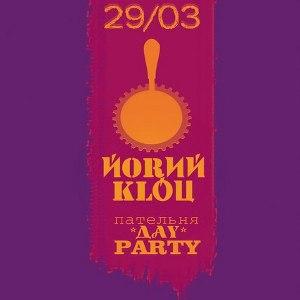 Концерт «ПАТЕЛЬНЯ-DAY-PARTY» від гурту «Йорий Клоц»