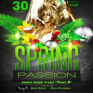 Вечірка Spring Passion