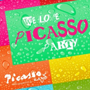 Вечірка We love Picasso Party
