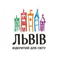 Презентація дослідження «Львів і «повернення до Європи» після 1991 р»