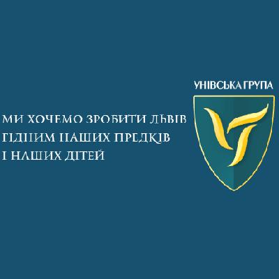 Публічна дискусія «Середовища Львова. 1980-2025»