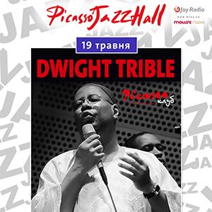 Джазовий концерт Дуайта Трайбла (Dwight Trible)