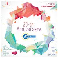 Вечірка 20-th Anniversary AEGEE Lviv