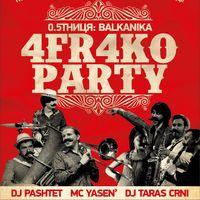 Вечірка BALKANIKA: 4FR4KO PARTY