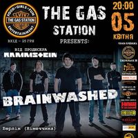 Концерт гурту BRAINWASHED