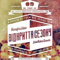 Вечірка «Неофіційне відкриття сезону Lviv Retro Scoots»