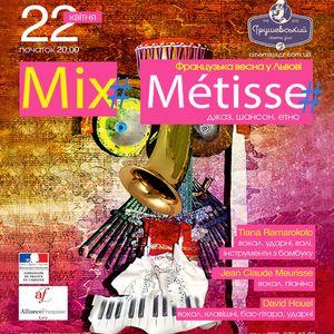 Концерт гурту Mix Métisse (Франція)