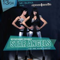 Вечірка Star Angels @ Rafinad People Club