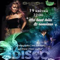Вечірка Disco 80-90