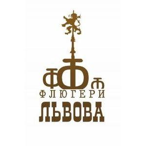 ХІ Міжнародний етно-джазовий фестиваль «Флюгери Львова»