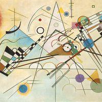 Лекція «Пророцтво: стилі та напрямки мистецтва ХІХ-ХХ ст.»