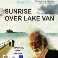 Кінопоказ «Схід сонця над озером Ван»