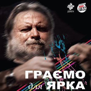 Благодійний джазовий концерт «Граємо для Ярка»