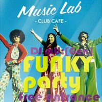 Вечірка FUNKY PARTY FRIDAY