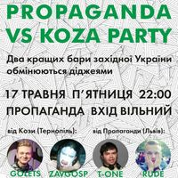 Вечірка Propaganda vs Koza Party