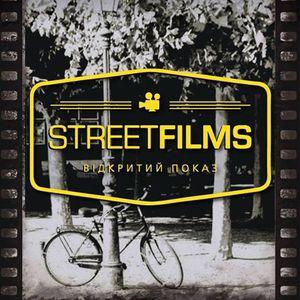 Відкритий кінопоказ Streetfilms