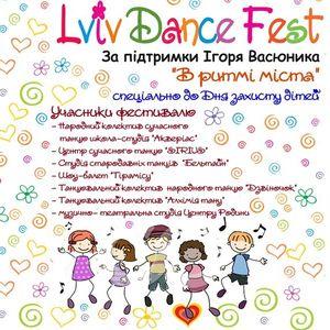 Другий танцювальний фестиваль Lviv Dance Fest В ритмі міста