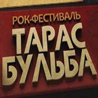 Львівський відбір на фестиваль «Тарас Бульба»