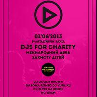 Вечірка DJ's for Charity