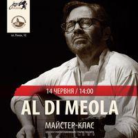 Майстер-клас в рамках Alfa Jazz Fest 2013: Ел Ді Меола