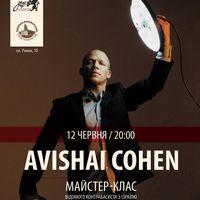 Майстер-клас в рамках Alfa Jazz Fest 2013: Авішаі Коен