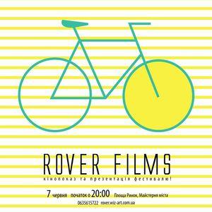 Кінопоказ на велотематику ROVER FILMS