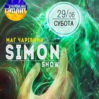 Вечірка Simon show
