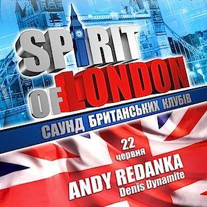 Вечірка The Spirit of London