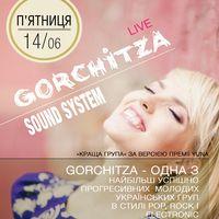 Виступ гурту Gorchitza Sound System