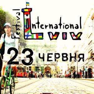 Фестиваль культур «Lviv International»