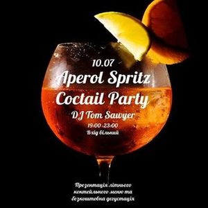 Вечірка Aperol Spritz Coctail Party