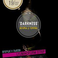 Вечірка у темряві Darkness