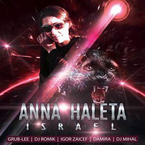 Вечірка Anna Haleta (Tel Aviv, Israel)