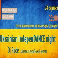Вечірка Ukrainian IndepenDANCE Night