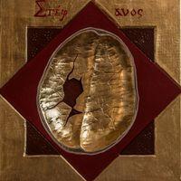 Виставка Крістофа Соколовскі «Ікона. Реліквія»