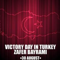Вечірка «День Перемоги в Туреччині»