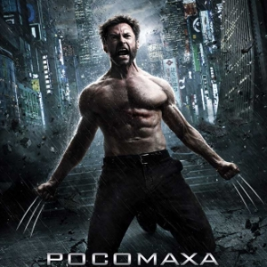 Фільм «Росомаха» (The Wolverine)