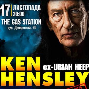 Концерт Ken Hensley (Uriah Heep)