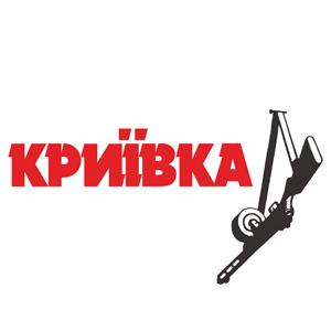 Ресторан «Криївка»