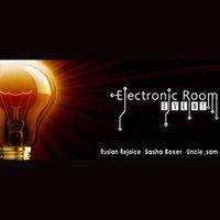 Вечірка Electronic Room Event