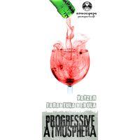 Вечірка Progressive Atmosphera