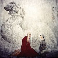 Виставка китайського художника Джу Джен Мао