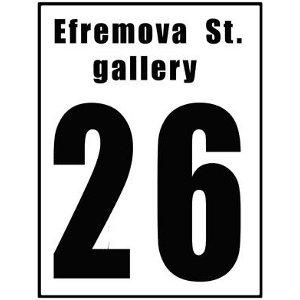 Галерея «Єфремова26»