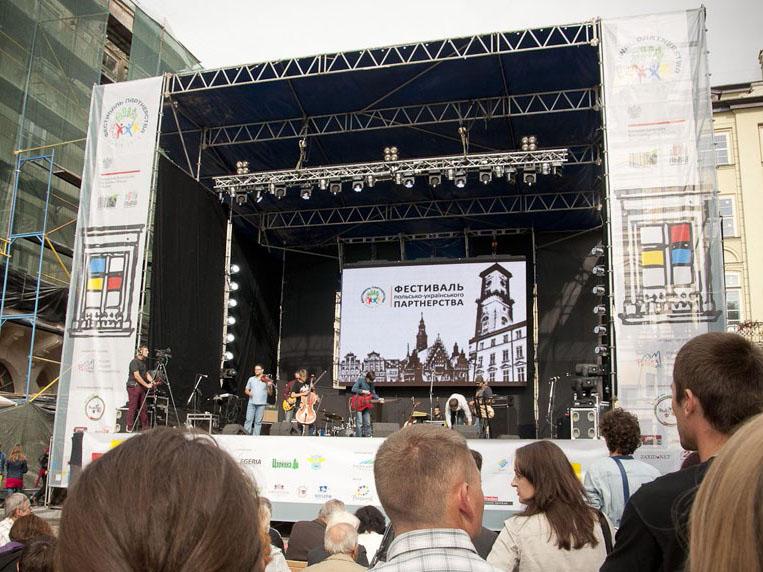 Фотозвіт з польсько-українського «Фестивалю Партнерства»