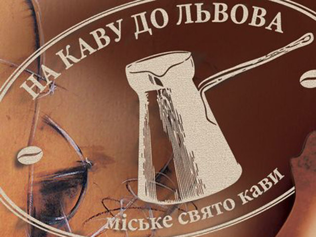 Найкраща кав'ярня 2013 року. Підсумки голосування