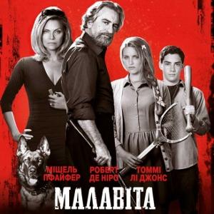Фільм «Малавіта» (The Family)