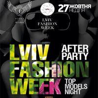 Вечірка After Party Lviv Fashion Week