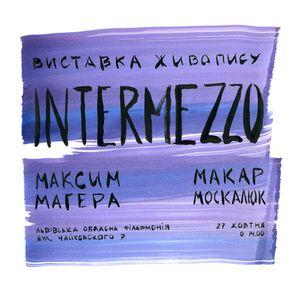 Виставка живопису Intermezzo