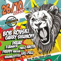 Вечірка More Reggae #4