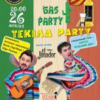 Вечірка «Текіла Party»
